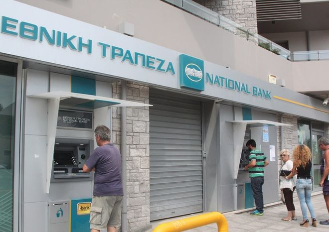 Bank capital controls ATM τραπεζες ουρες